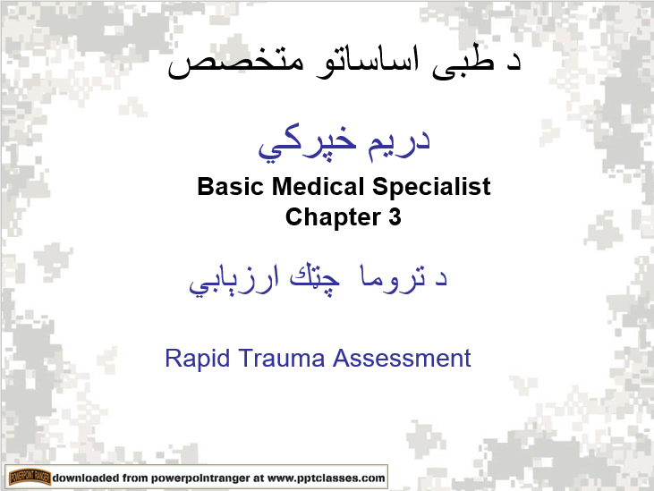 Rapid Trauma Assessment (English and Pasthun)