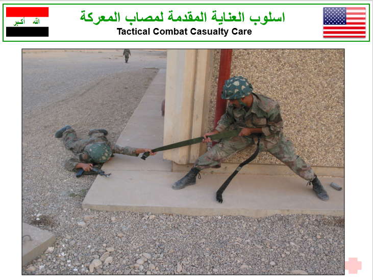 Tactical Combat Casualty Care (TCCC) (English and Arabic)